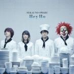 SEKAI NO OWARI/Hey Ho《初回限定盤A》 (初回限定) 【CD】