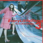 Every Little Thing/Every Best Single +3 【CD】