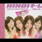 HINOIチーム/SUPER EURO PARTY Supported by コリッキー 【CD】