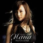谷村奈南/Say Good-bye 【CD+DVD】
