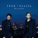 ISSA × SoulJa/Breathe 【CD】