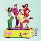 SPEED/リトルダンサー 【CD+DVD】