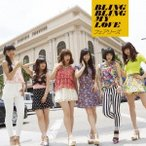 フェアリーズ/BLING BLING MY LOVE 【CD+DVD】