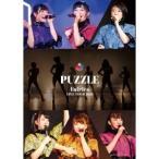 フェアリーズ LIVE TOUR 2015 PUZZLE 【DVD】