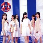 原駅ステージA/キャノンボール/青い赤《通常盤》 【CD+DVD】