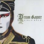 デーモン小暮/GIRLS' ROCK 【CD】