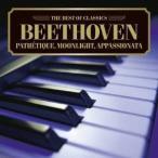 悲愴 月光 熱情 ベートーヴェン 3大ピアノ ソナタ