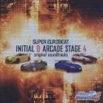 (アニメーション)/SUPER EUROBEAT presents 頭文字[イニシャル]D ARCADE STAGE 4 original soundtracks 【CD】