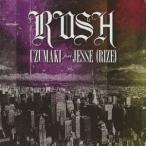 UZUMAKI feat.JESSE(RIZE)/RUSH (初回限定) 【CD+DVD】