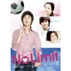 No Limit 〜地面にヘディング〜 完全版 DVD BOX II 【DVD】