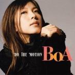 BoA/DO THE MOTION 【CD】