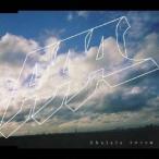 AAA/Shalala キボウの歌 【CD】