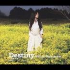 島谷ひとみ/Destiny -太陽の花-/恋水 -tears of love- 【CD+DVD】