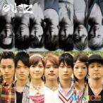 AAA/MUSIC!!!/ZERO 【CD】