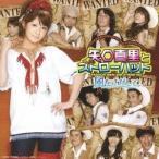 矢口真里とストローハット/風をさがして 【CD+DVD】