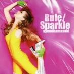 浜崎あゆみ/Rule/Sparkle 【CD+DVD】
