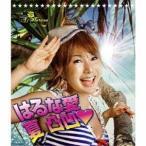 はるな愛/夏 凸凹□ 【CD+DVD】