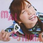 大島麻衣/メンドクサイ愛情 (初回限定) 【CD+DVD】