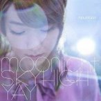 moumoon/moonlight/スカイハイ/YAY 【CD+DVD】
