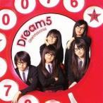 Dream5/恋のダイヤル6700 【CD+DVD】