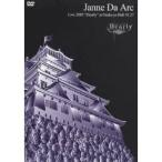 Janne Da Arc/Live 2005 Dearly at Osaka-jo Hall 03.27 【DVD】