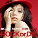 相川七瀬/NANASE AIKAWA BEST ALBUM ROCK or DIE 【CD】画像