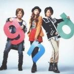 girl next door/アガルネク! 【CD】