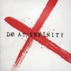 Do As Infinity/Do As Infinity X 【CD】