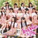 SUPER☆GiRLS/1,000,000☆スマイル (初回限定) 【CD】