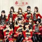 SUPER☆GiRLS/赤い情熱 【CD+DVD】