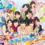 GEM/Do You Believe? 【CD】