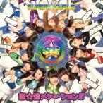 SUPER☆GiRLS/恋☆煌メケーション!!! (初回限定) 【CD+Blu-ray】