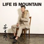 若旦那/LIFE IS MOUNTAIN 【CD+DVD】