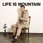 若旦那/LIFE IS MOUNTAIN 【CD+DVD】