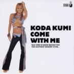 倖田來未/COME WITH ME 【CD】