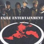 EXILE/EXILE ENTERTAINMENT 【CD】