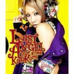倖田來未/LAST ANGEL feat.東方神起 【CD+DVD】