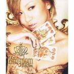 倖田來未/Kingdom 【CD】
