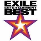 EXILE/EXILE ENTERTAINMENT BEST 【CD】