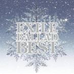 EXILE/EXILE BALLAD BEST 【CD+DVD】