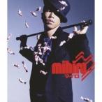 MIHIRO〜マイロ〜/My Way 【CD】
