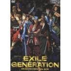 EXILE GENERATION SEASON2 SPECIAL BOX (初回限定) 【