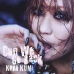 倖田來未/Can We Go Back (初回限定) 【CD+DVD】