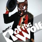 Ryohei/Rat the Wolf 【CD】