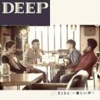 DEEP/Echo 〜優しい声〜 【CD】