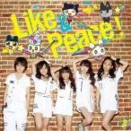 Dream5/Like & Peace! 【CD】
