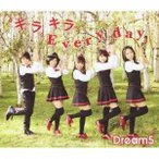 Dream5/キラキラ Every day 【CD】