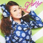 girl next door/ブギウギナイト 【CD+DVD】