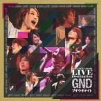 girl next door/ブギウギナイト 【CD+DVD】