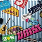 UNIST/無限フライト 【CD】
